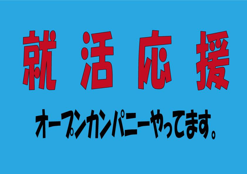 トヨタ 釧路 ネッツ